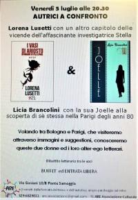 5 luglio 2019 ore 20:30 Presentazione Stella Spada a Ponte Samoggia
